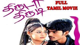Thiruda Thirudi || Full Tamil Movie || Dhanush, Chaya Singh, Manikka Vinayagam || HD 1080p