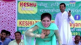 नज़र लुंग्हारया की || इस लड़की ने की डांस मै सभी हदे पार Live Dance 2017 || Keshu Music