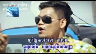 RHM VCD Vol 224 full 02  [Khmer song New Year 2016]