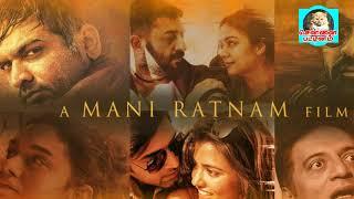 chekka chivantha vaanam movie review | Aravind sami / vijay seathupathy / simbu / arunvijay