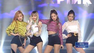 BLACKPINK - '휘파람(WHISTLE)' 0821 SBS Inkigayo