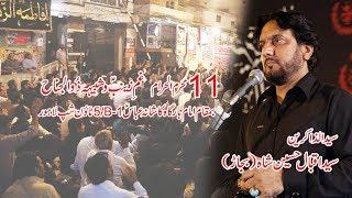 Zakir  Iqbal Shah Bajar 11 Moharram 2017 IMam Bargah Kashana Abbas Twin Ship Lahore