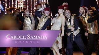 Carole Samaha - Aziza Live Byblos Show 2016 / مهرجان بيبلوس ٢٠١٦