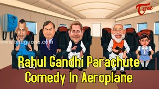 images Rahul Gandhi Parachute Comedy In Aeroplane Spoof