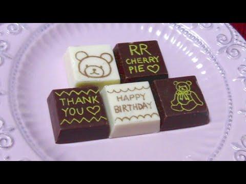 Tirol chocolate 2 Message Tirol Chocolate ASMR
