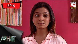 Aahat - 3 - আহত (Bengali) Episode 6 - Fatal Flowers