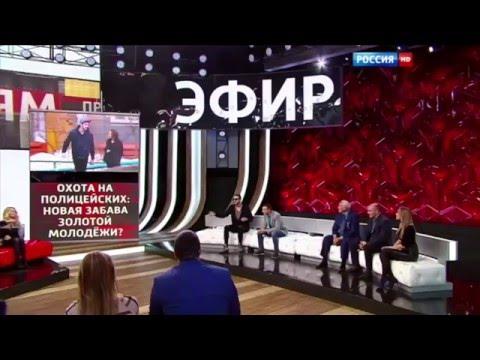 россия1 тв онлайн прямой эфир официальный сайт виде парных фотографий