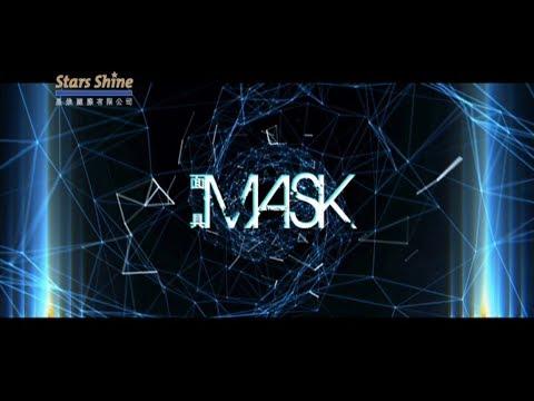 許廷鏗 Alfred Hui - 面具 Mask