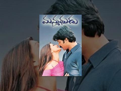 Xxx Mp4 Manmadhudu Telugu Full Movie Nagarjuna Sonali Bendre Anshu 3gp Sex