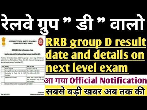Xxx Mp4 Railway Group D Result 2018 Big Update Rrb Group D 2018 Result Rrb Result 23 January New Update 3gp Sex