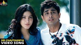 Oh My Friend Songs | Sri Chaithanya Video Song | Telugu Latest Video Songs | Siddharth