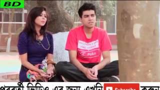 Third genaration bangla funny natok by salman muktadir 2017