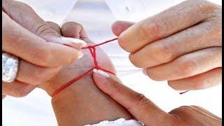 هذا هو سر ربط الخيط الأحمر على المعصم.. سر لا يعرفه إلا القدماء !