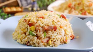 SUPER EASY House Special Fried Rice 招牌炒饭 Best Chinese Recipe w/ Char Siu & Shrimp (Prawns)