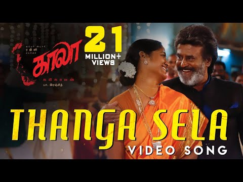 Xxx Mp4 Thanga Sela Video Song Kaala Tamil Rajinikanth Pa Ranjith Santhosh Narayanan Dhanush 3gp Sex