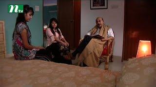 FnF - Bangla Natok | Episode 9 | Mosharraf Karim, Shokh, Sumaiya Shimu, Sumon | Bangla Drama