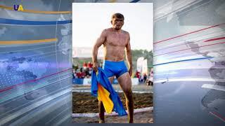 بطل أوكراني يفوز بالذهب في بطولة العالم للمصارعة الشاطئية