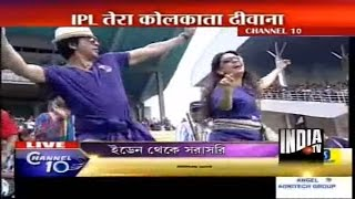 Shahrukh, KKR Players Dance at Eden Gardens after Winning IPL