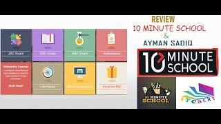 Review ONLINE  10 Minute School & AYMAN SADIQ 2017 Bangla Talk |ITC NEXT |