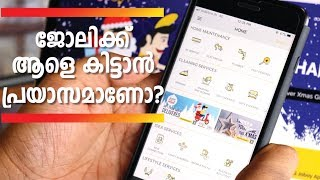 Download Joboy App for Service, Maintenance, Birthday Surprise & Much More