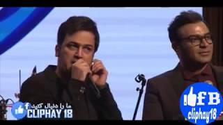 تقلید صدا ابی توسط حامد آهنگی  Ebi - Hamed Ahangi
