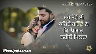 💗Sheesha ban gaiyan ne Mera👀 aakhan teriyan 💕 what's ap status video 📲 Punjabi moive long Laachi