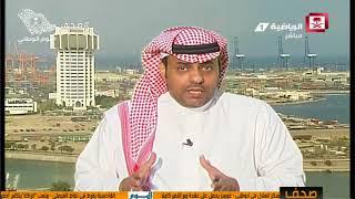 حسين الشريف - نفتقد إلى لاعب مثل عمر السومة في المنتخب #صحف