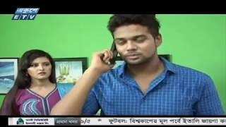 Bangla Natok 2017। Nobonita Tomar Jonno। Part 4। Amin Khan, Pori Moni, Popy