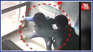 CCTV Video: Man Brutally Attacked In An ATM In Jodhpur