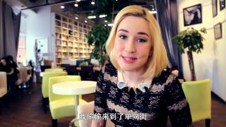 China Video/Footage Free Download