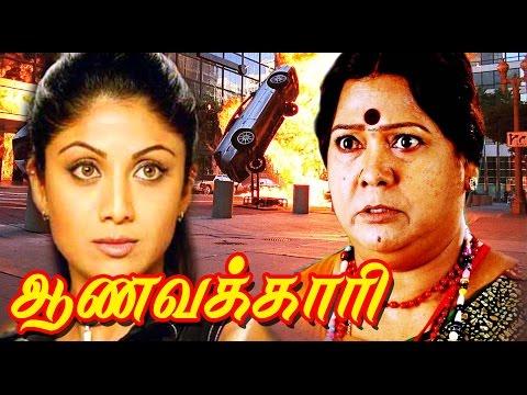 Tamil Hd 1080p Video Songs Free Download