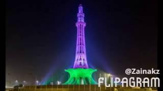 Watch Minar-e-Pakistan Lahore's Top 10 beautiful pictures