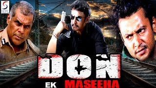 Don Ek Maseeha - Dubbed Hindi Movies 2016 Full Movie HD l Darshan Rakshita,Ashish Vidyarthi