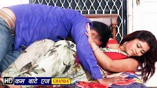 Kum Bate Age || कम बाटे ऐज  ||  Anjali Bharti || Bhojpuri Hot Songs
