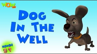 Dog In The Well - Motu Patlu in Hindi WITH ENGLISH, SPANISH & FRENCH SUBTITLES