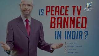 IS PEACE TV IS BANNED IN INDIA? DR ZAKIR NAIK