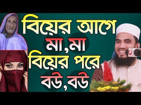 হায়রে যুবক সর্বনাশ l হাসি+কান্নায় ভরপুর Golam Rabbni Waz 2019 Bangla Waz 2019