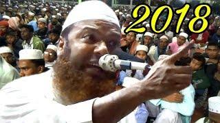 Abdul basit khan sirajgonji তরতাজা সরাসরি কুরআনের তাফসীর waz 2018