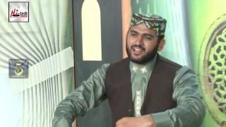 ALLAH DA YAAR SOHNA - HAFIZ MUHAMMAD IKRAM RAZA - OFFICIAL HD VIDEO - HI-TECH ISLAMIC