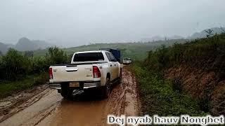 Xov xwm tshiab dej nyab Nonghet nyob nplog teb  ( flood in Nonghet) Daim #1