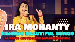 IRA MOHANTY beautiful Odia movie song singing at radio chocolate music awards fare 2017