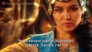 Hassak /Amanat  (Аманат)