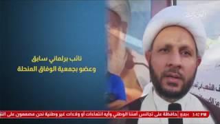 بالوثائق والفيديو .. قطر مولت تفجيرات بالبحرين