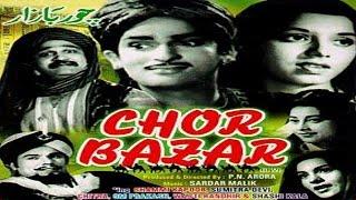 Chor Bazar (1954)  Hindi Full Movie | Shammi Kapoor | Sumitra Devi |  Hindi Classic Movies