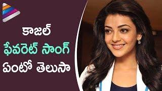 Kajal Aggarwal Reveals Her Favorite AR Rahman Song | Kajal Agarwal FB Live Video | Telugu Filmnagar