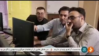 Iran Developed Process Management Software, Ramin Amoli رامين آملي نرم افزار مديريت پيشرفت ايران