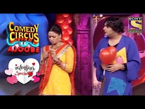 Xxx Mp4 Majnu Kapil Wants To Marry His Laila Shweta Valentine 39 S Week Special Comedy Circus Ke Ajoobe 3gp Sex