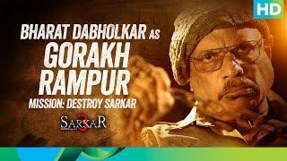 Introducing Gorakh Rampur - Sarkar 3