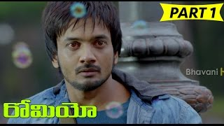 Romeo Full Movie Part 1 || Sairam Shankar, Adonika, Ravi Teja
