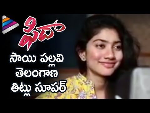 Xxx Mp4 Sai Pallavi Telangana Dialogues Fidaa Dubbing Video Varun Tej Sekhar Kammula Fidaa 3gp Sex
